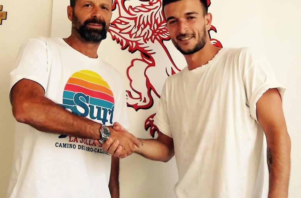 Raffaele Bianco è del Perugia!